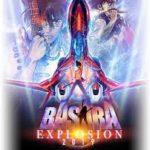 【ついにこの時が来たぜ!】(※9/18完成)『マクロス7』25周年 BASARA EXPLOSION 2019 感想・レビュー《長文注意!アツいライブの模様をお届けだぜ!》