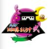 【イベント情報まとめ】香林坊大和(金沢)にて「風雲!お洒落まくろす弐」が11/19(木)〜11/24(火)で開催!!!情報まとめてみた《好評につき第2弾開催!通販もあるよ!》